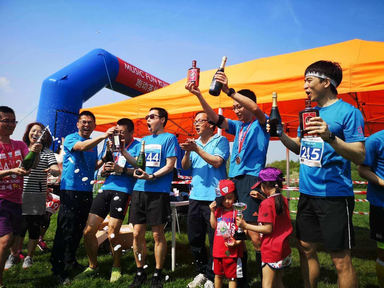 跑动英伦俱乐部参与跑步比赛奖励政策