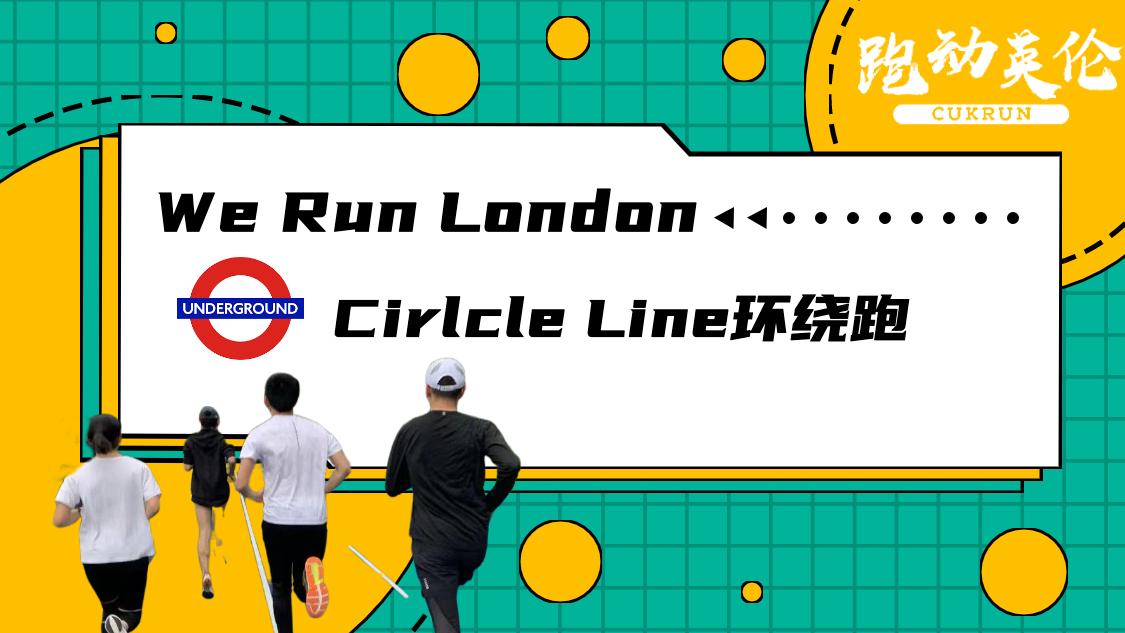 We Run London –  Circle Line Run