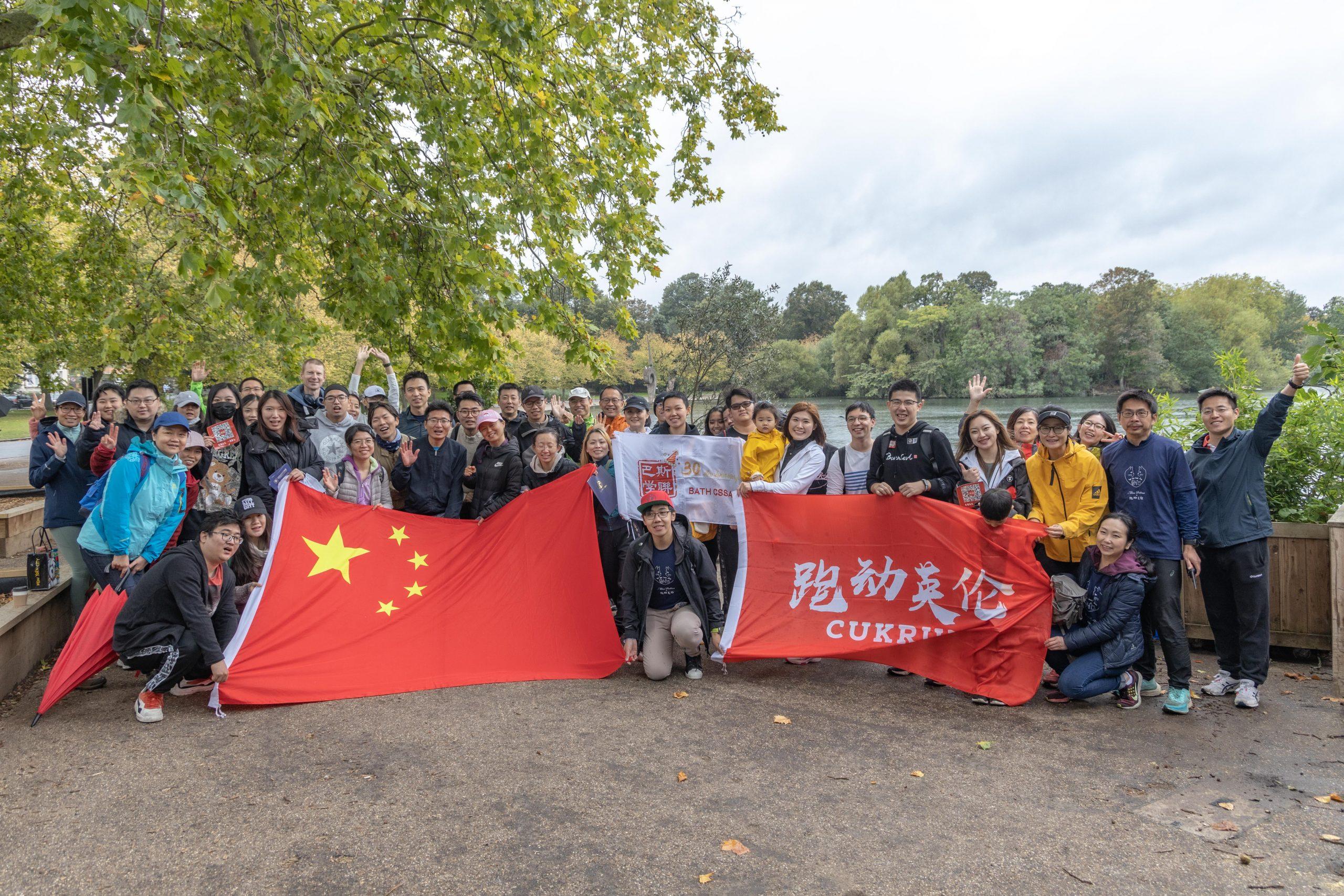 英国最大华人跑团   奔跑吧,青春!2021庆国庆团体接力赛   会员专访